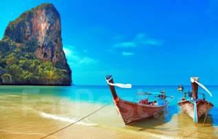 Вьетнам. Вьетнам. Пляжный отдых. Туры, авиабилеты