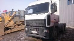 МАЗ 6430А8-360. Продам тягач МАЗ 6430А8, 14 866 куб. см., 16 000 кг.