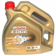 Castrol Magnatec. Вязкость 0W-30, синтетическое