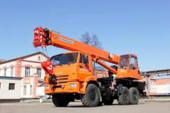 "Клинцы КС-55713-5К-1, 2017. Автокран КС-55713-5К-1 ""Клинцы"", 25 000 кг., 21 м."