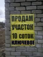 Продам дачный участок в Ключевом (9237) асфальт, электричка. От частного лица (собственник)