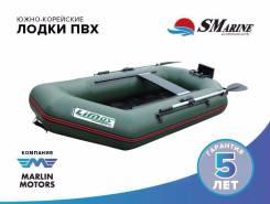 Лодка ПВХ Limus SMD- 235. Год: 2015 год, длина 2,35м.