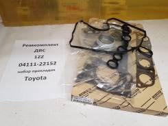 Ремкомплект двигателя. Toyota: Corolla, Corolla Verso, RAV4, Allion, Vista Ardeo, Allex, Vista, MR-S, Celica, Matrix, Wish, Opa, Caldina, Isis, Coroll...