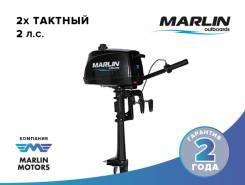 Marlin. 2,00л.с., 2-тактный, бензиновый, нога S (381 мм), Год: 2017 год