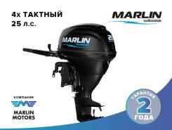 Marlin. 25,00л.с., 4-тактный, бензиновый, нога S (381 мм), Год: 2015 год
