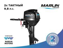 Marlin. 9,80л.с., 2-тактный, бензиновый, нога S (381 мм), Год: 2017 год