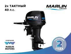 Marlin. 40,00л.с., 2-тактный, бензиновый, нога S (381 мм), Год: 2016 год