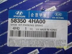 Колодка тормозная. Hyundai Grand Starex