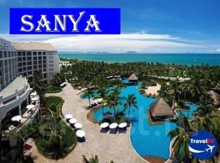 Санья. Пляжный отдых