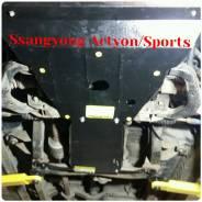 Защита двигателя. SsangYong Actyon Sports. Под заказ