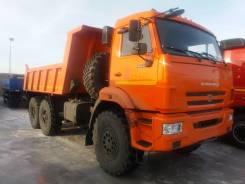 Камаз 45141. -011-46 в наличии, 11 870 куб. см., 9 500 кг. Под заказ