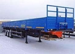 Нефаз 93341-07. Полуприцеп бортовой Нефаз 93341-38-07, 31 000 кг.