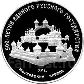 3 рубля 1989 г. Московский кремль. Серебро 900 ПРУФ капсула