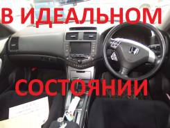 Панель приборов. Honda Accord, CL7, CL9, CL8 Двигатели: K24A, K20A