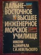 Из 80-х ! Раритет Дввиму рекламный буклет для поступающих