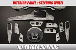 Панель салона. Toyota Prius, ZVW50. Под заказ