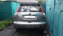 Honda CR-V. SHSRE5750, RE5