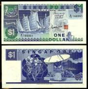 Доллар Сингапурский.