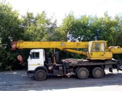 Ивановец КС-45717-1. Автокран МАЗ КС 45717А-1, 2 000 куб. см., 25 000 кг., 22 м.