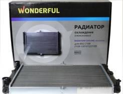 Радиатор охлаждения двигателя. Лада 2108