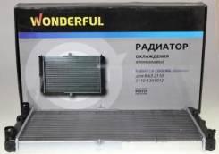 Радиатор охлаждения двигателя. Лада 2110