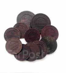 Подборка монет Николай II-11 шт.