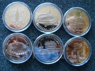 Олимпиада 80. Набор из 6 монет. 100 руб.