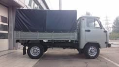УАЗ 3303 Головастик. Уаз 3303, 2 700 куб. см., 1 500 кг.
