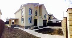 Дом в 3-х уровнях, 234 м2 с гаражом на уч-ке 6,6 сот. Цена 6.200. от застройщика