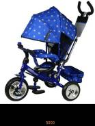 Приму детский велосипед за символическую плату