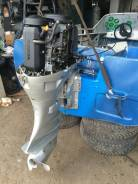 Ремонт подвесных лодочных моторов