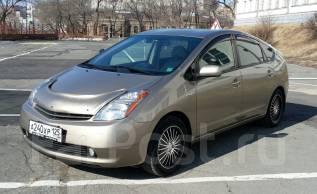 Подготовка к экзамену в Гибдд. Обучение вождению. Toyota Prius