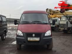 ГАЗ 27527. Грузопассажирский фургон газ 27527 2015 года, 2 890 куб. см., 800 кг.