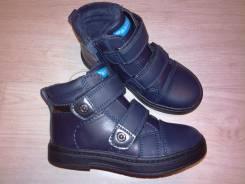 Ботинки ортопедические. 26