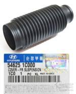 Пыльник амортизатора переднего Hyundai Solaris (оригинал)