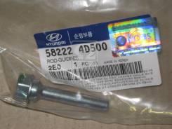 Втулка направляющая суппорта тормозного заднего нижняя Hyundai Solaris (оригинал)