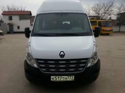 Renault Master. Автобус рено мастер 3,18 мест,2014 год, 2 300 куб. см., 18 мест
