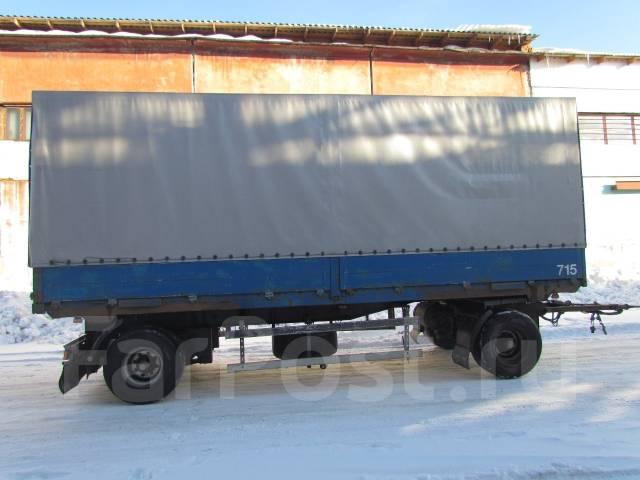 Kotschenreuther. Прицеп с поворотным кругом на разбор, 15 000 кг.