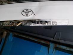 Накладка на дверь багажника. Toyota Land Cruiser, VDJ200, GRJ200, URJ200, URJ202, UZJ200 Двигатели: 3URFE, 1VDFTV, 1URFE, 1GRFE, 2UZFE