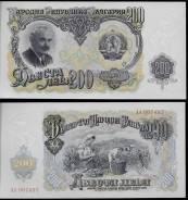 Лев Болгарский.