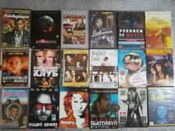 Фильмы на DVD дисках одним лотом