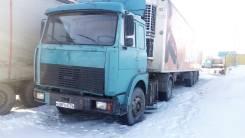 МАЗ 543203-2122. Продаётся тягач МАЗ с рефой Chereau, 14 000 куб. см., 20 000 кг.