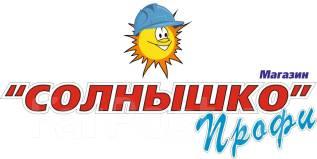 Продавец-консультант. Улица Советская 114
