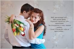 Свадебная съемка (Сборы невесты в подарок! )
