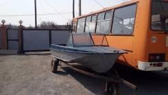 Казанка-5. Год: 1993 год, длина 4,50м., двигатель подвесной, бензин