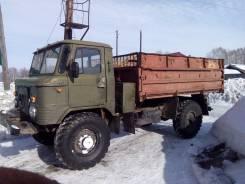 ГАЗ 66. Продаю Газ САЗ 66, 4 000 куб. см., 4 000 кг.
