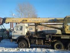 Галичанин КС-55713-4. Продаётся автокран Галичанин, 25т., 25 000 кг., 21 м.