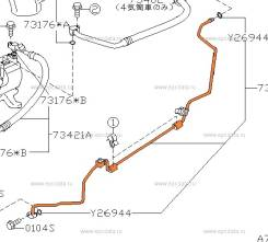 Трубка кондиционера. Subaru Outback, BPH, BP9 Subaru Legacy, BPH, BLE, BP5, BP9, BL5, BPE Двигатели: EJ20X, EJ20Y, EJ253, EJ203, EJ204, EJ30D