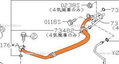 Трубка кондиционера. Subaru Outback, BPH, BP9 Subaru Legacy, BPH, BLE, BP9, BL5, BP5 Двигатели: EJ20X, EJ20Y, EJ253, EJ203, EJ204