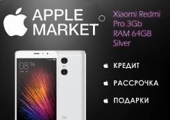 Xiaomi Redmi Pro. Новый